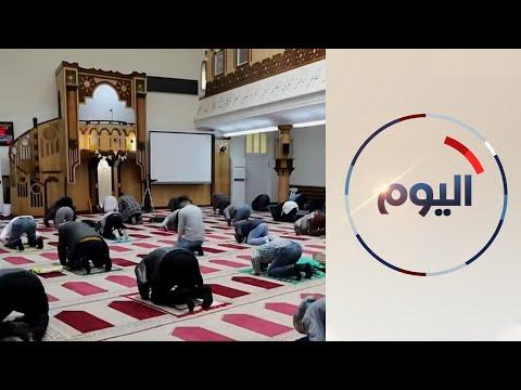 11 صلاة للعيد في المسجد للحفاظ على التباعد الإجتماعي في ألمانيا