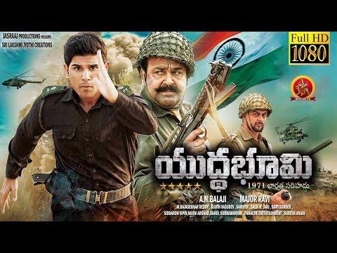 Yuddha Bhoomi Full Movie - 2018 Telugu...