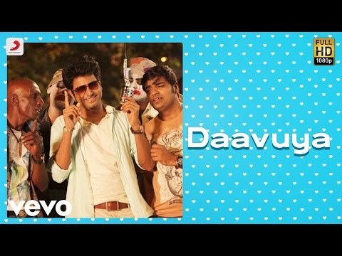 Remo - Daavuya Tamil Video |...