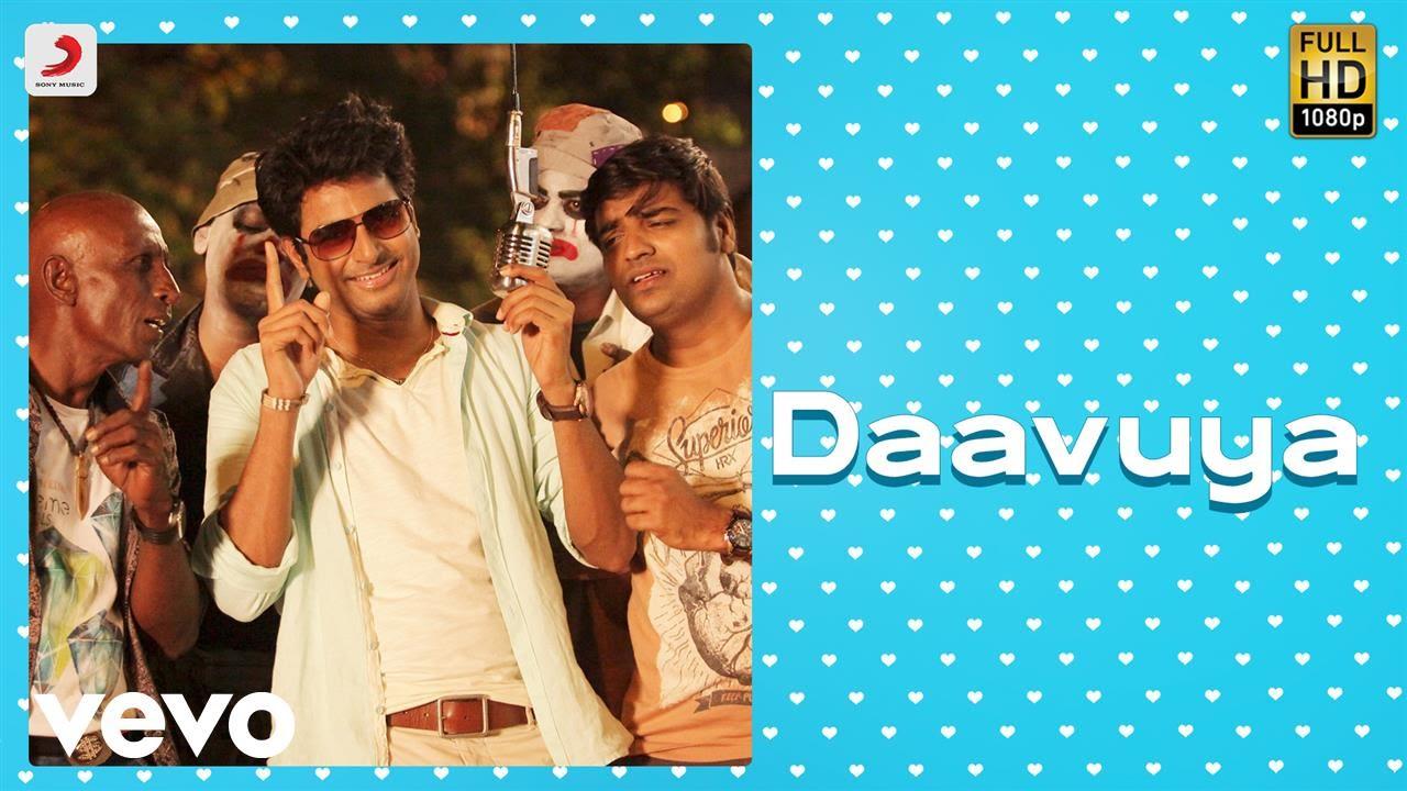 Remo Daavuya Tamil Video Sivakarthikeyan