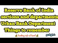 Sections in urban bank department   RBI   Thinks to remember   TAMIL