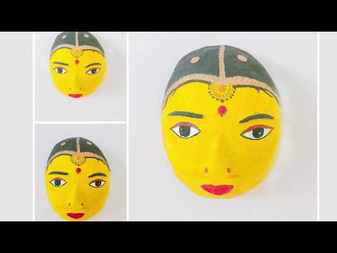 Paper Mache Mask | Home Decor Idea using balloon | Beautiful mask from paper mache
