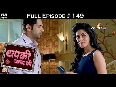 Thapki Pyar Ki - 12th November 2015 - थपकी प्यार की - Full Episode (HD)