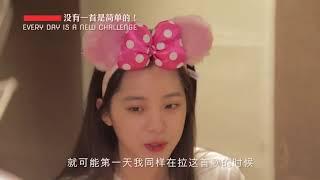 Video 歐陽娜娜 Cello Loves Disney 夢想練習曲 錄音花絮 download MP3, 3GP, MP4, WEBM, AVI, FLV Oktober 2018