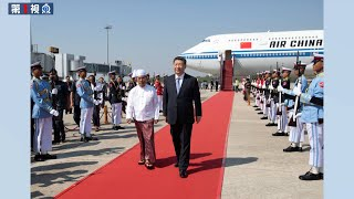 China, Myanmar agree to jointly build community with shared future