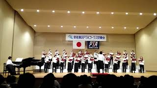 安佐南区PTA コーラス交歓会 広島市立東原中学校2017