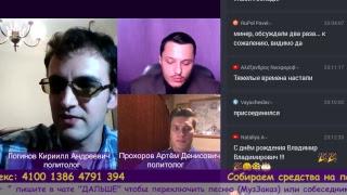 Смотреть видео Старости №40: итоги недели - Россия и мир. онлайн