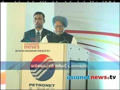 PM to inaugurate Kochi LNG terminal : Money Time 5th Jan 2014 Part 1 മണി ടൈം