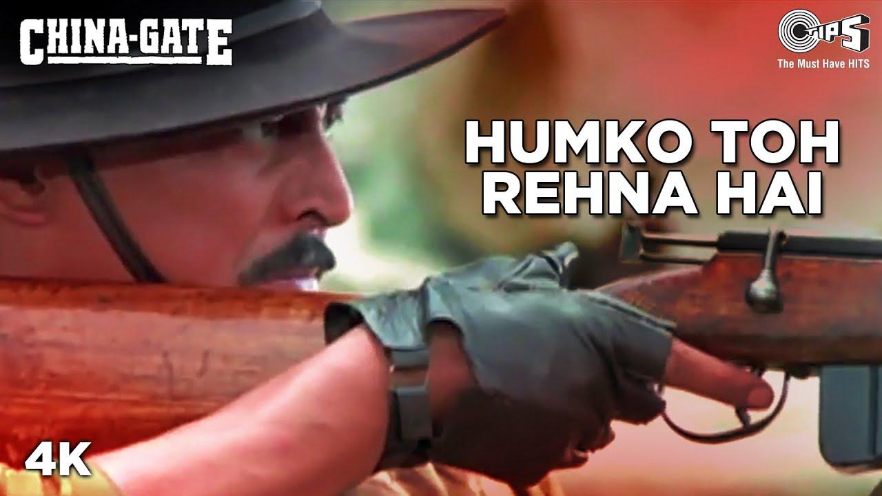 Hum Ko Toh Rehna Hai | China-gate | Amrish Puri | Om Puri | Sonu Nigam | Hindi Patriotic Song