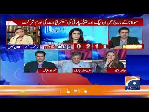 Irshad Bhatti | Azadi March Mai PPP Aur PML-N Ke Senior Qiyadat Ki Adam Shirkat Ki Wajah Kiya Hai