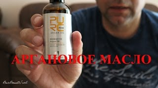 Moroccan argan oil aliexpress