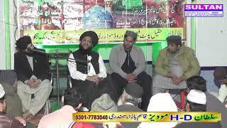 Download Allama Hamid Sarfraz Qadri Rizvi 2020 | Pir Hamid Sarfraz Best Bayan 2020 | Shan GOUS AZAM