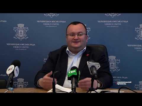 Чернівецький Промінь: «17 % чернівчан готові мене переобрати на наступний термін», - Олексій Каспрук