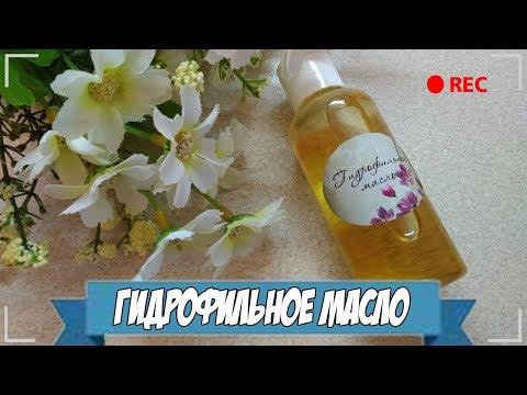 Мыловарение | Гидрофильное масло