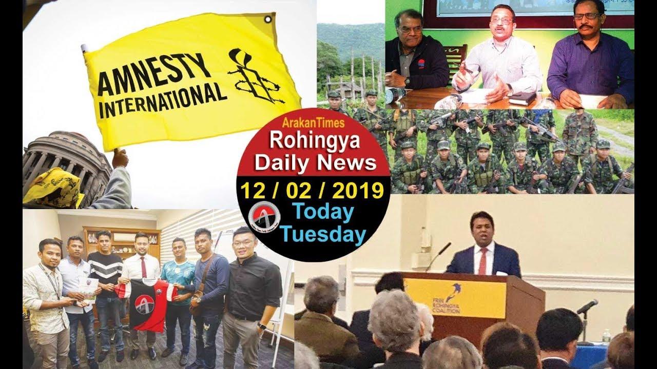 Rohingya Daily News Today 12 February 2019 | أخبار أراكان باللغة الروهنغيا | ရိုဟင္ဂ်ာ ေန႔စဥ္ သတင္း