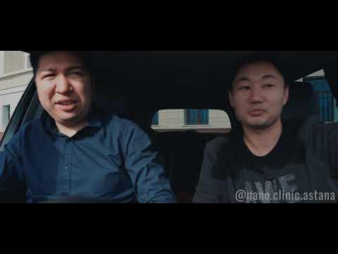 Фаллопластика. Увеличение для мужчин в Нур-Султане (Астана) Nano Clinic