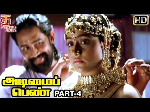 Adimai Penn Tamil Full Movie HD | Part 4 | Vijayashanthi | Dasari Narayana Rao | Krishna
