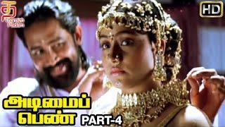 Adimai Penn Tamil Full Movie   Part 4   Vijayashanthi   Dasari Narayana Rao   Krishna