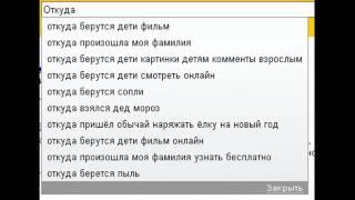 видео Частые вопросы в Яндекс.Почте — Почта — Яндекс.Помощь