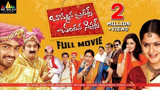Bommana Brothers Chandana Sisters Full Movie | Naresh, Farzana | Sri Balaji Video