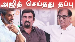 What Ajith did that time was Wrong! – Producer K Rajan