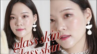 how to glass skin 101
