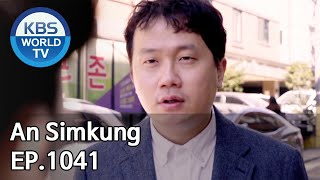 An Simkung | 안심쿵 [Gag Concert / 2020.04.04]