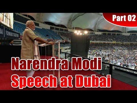 dubai speech Dubai: thirty minutes into sultan ahmad bin sulayem's supposedly 10-minute  speech at ideas arabia, the master of ceremonies (mc) asked.