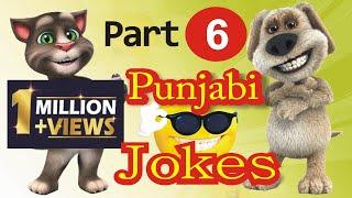 Funny Jokes in Punjabi | Talking Tom & Ben News Episode 6