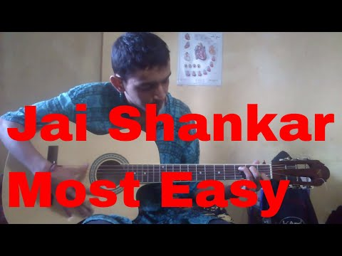 BHOLE BABA BY LAMAN BAND GUITAR TUTORIAL FOR BEGINNERS
