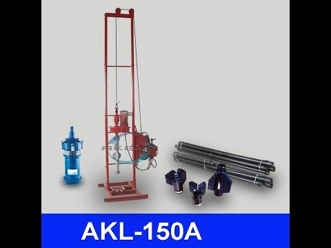 Water well drilling rig AKL 150A for horizontal directional drilling work