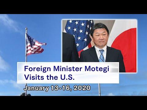 Foreign Minister Motegi Visits the U.S.