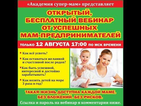 НАЧНИ ИНАЧЕ - Всероссийская конкурсная программа Росбанка