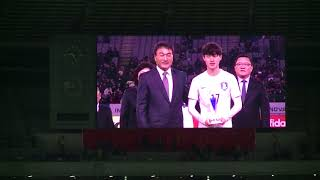 EAFF E 1フットボールチャンピオンシップ2017 表彰式 1/3
