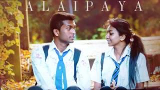 TeeJay - ALAIPAYA (Audio)
