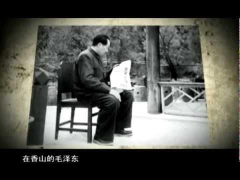 Legends of Xinhua-04 新華社傳奇 第四集