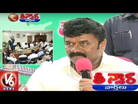 Minister Talasani Holds Meeting With Telugu Film Industry JAC | Teenmaar News | V6 News