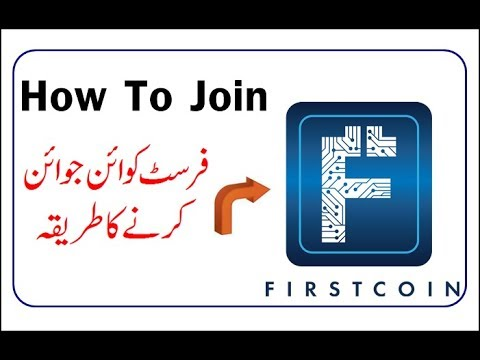 How to join first coin cryptocurrency | First Coin