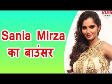 Pakistan के सवाल पर Sania Mirza ने दिया ऐसा जवाब कि Sajid Khan हुए लाजवाब