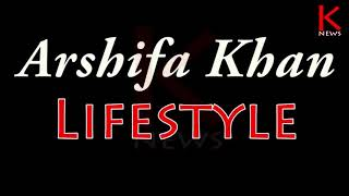 My | Lifestyle | And | Faimly info | Arishfa khan|