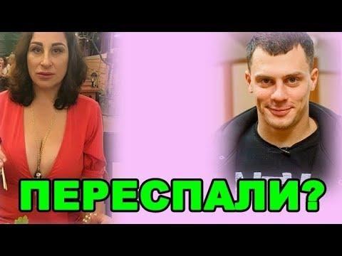 БАРЗИКОВ ПЕРЕСПАЛ С ТРИСТАНОВНОЙ? (ondom2.com)