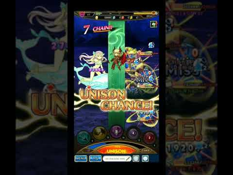 Unison League : Jewel of the Seven Dragons [Shimmering Sapphire Dragon - Purgatory]