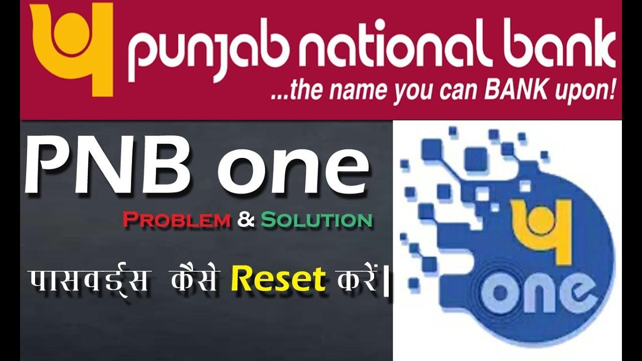 merchants national bank app code