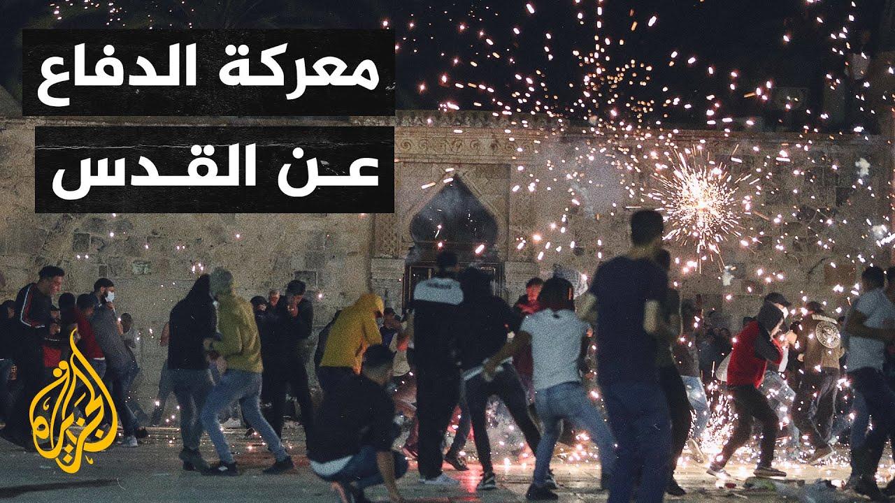 ليلة متوترة أخرى.. القدس تشهد مواجهات عنيفة بين قوات الاحتلال والفلسطينيين