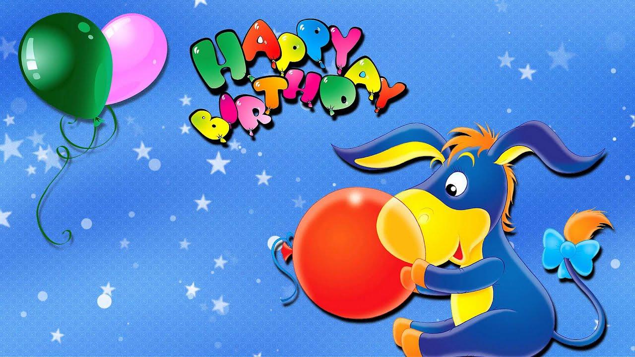 Видео поздравление с днем рождения детей, картинки про
