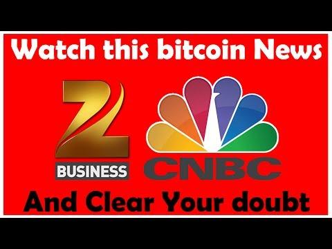 Viral Video watch now Bitcoin Rumours Fresh | ताजा विश्लेषण | Bitcoin News
