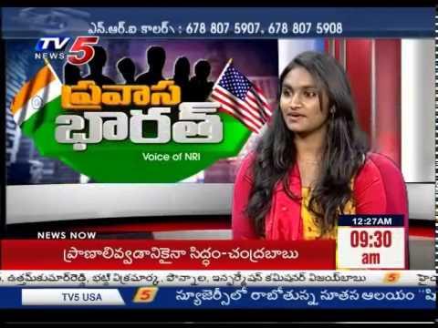 Ghazal Srinivas & His Daughter Samskruti Career Journey | Part-2 : TV5 News