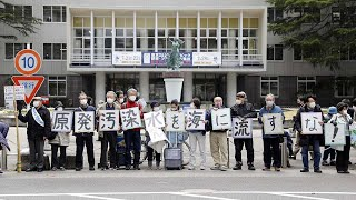 Japan is letting all of humankind deal with the crisis of radioactive wastewater
