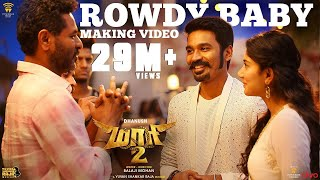 Maari 2 - Rowdy Baby Making Video