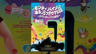 モンティ・パイソン ある嘘つきの物語~グレアム・チャップマン自伝~(日本語吹替版) thumbnail